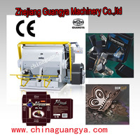 manual die cutter for paper/folding carton die cutter / die cutting machine (ML-1800)