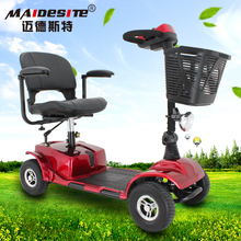 Supply portable travel handicap use motor electronic moped scooter for hot sale