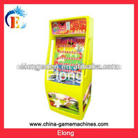 Indoor amusement pot of gold amusement redemption game machine