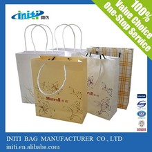 Alibaba Best sell useful paper bag organizer