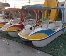 Factory Sale New Custom Amusement Park Equipment Electric Leisure Pedal Boat