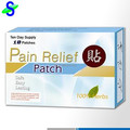 Pain Relief Patch for neck, shoulder, back and waist