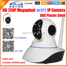 High Quality outdoor hd wifi ip network pcb camera
