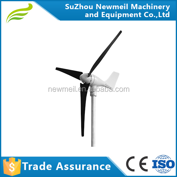 300w 400w Low Start Up Horizontal Small Wind Generators For Boat