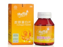 100% fish collagen peptide placenta and hyaluronic acid tablet