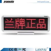 CE approved 64*256 mm red display color small screen indoor led display