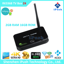 Z4 new and best products octa core digital tv converter Android TV box with bluetooth kodi xbmc wifi