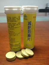 Herbal pill oem manufacturer,diet pills from china,Bodybuilding supplements