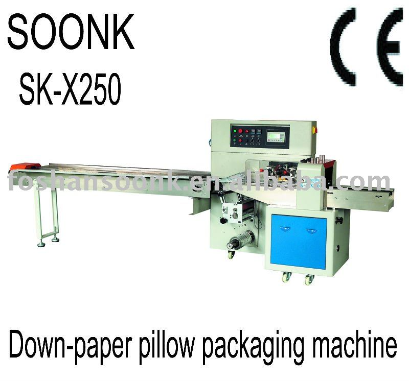 snow rice cracker packaging machine