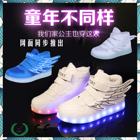 2017 Newest Fashion kid multi colors led shoes sport
