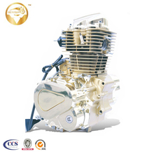 CG150 Air-cooled 4-stroke Tricycle Motorcycle Engine