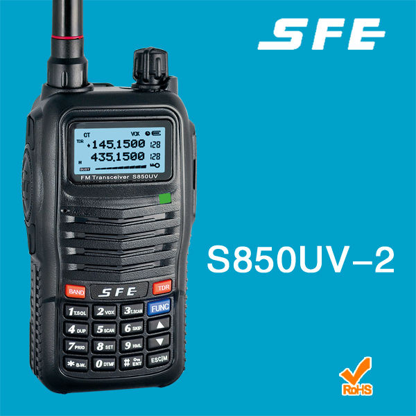 SFE S850UV-2 Business Dual band Radio FM Transceiver