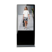 52 Inch Floor AD Standing LCD Display(CHESTNUTER)