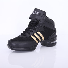 B61 Modern Dance Shoes Casual Sports Dance Sneakers Wholesale