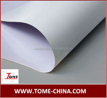 Guangzhou frontlite flex,banner and flex raw material,banner material wholesale