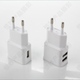 The new single or double-port travel charger is of good quality and certification High specification car charge