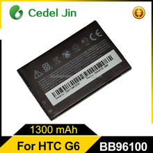 Batteries battery BB96100 for HTC ego battery 1300 mah
