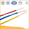 PVC Coated Electrical Wire and Cable Solid Stranded Copper Wire