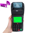 Customizable POS Receipt Printer for Utility Bill Payment