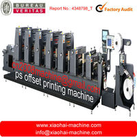Leading manufacturer Roll feeding offset printing machine price