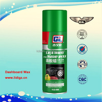 Auto silicone dashboard spray wax car polish