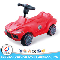 2016 Newest plastic ride on car toys for kids driving car