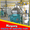 Manufacturer supplied! crude oil refinery for sale, hot in Africa!