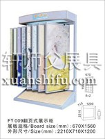 display stands for vitrified tiles