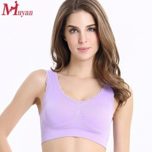 MY-YD152 Full Cup Running Shock-proof Lace Vest No Rims Sport Bra