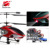 Alloy huge size anti-crash latest RC helicopter huajun toys