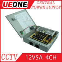 12V5A cctv power suply box
