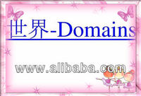 Pre-Register your name at .World in Chinese!
