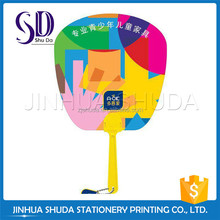 Promotion Plastic Hand Pp Circle Fan For Summer Party