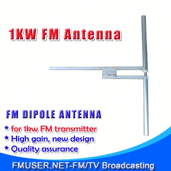 FMUSER FU-DV2 New Dipole Best Indoor Am Fm Antenna Broadband Omni Directional 2dB Gain FM Antenna for 1kw FM transmitter-RC1