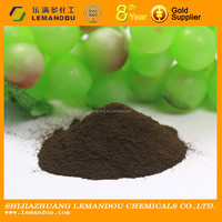 Seaweed Extract Fertilizer Plant Fertilizer Agriculture