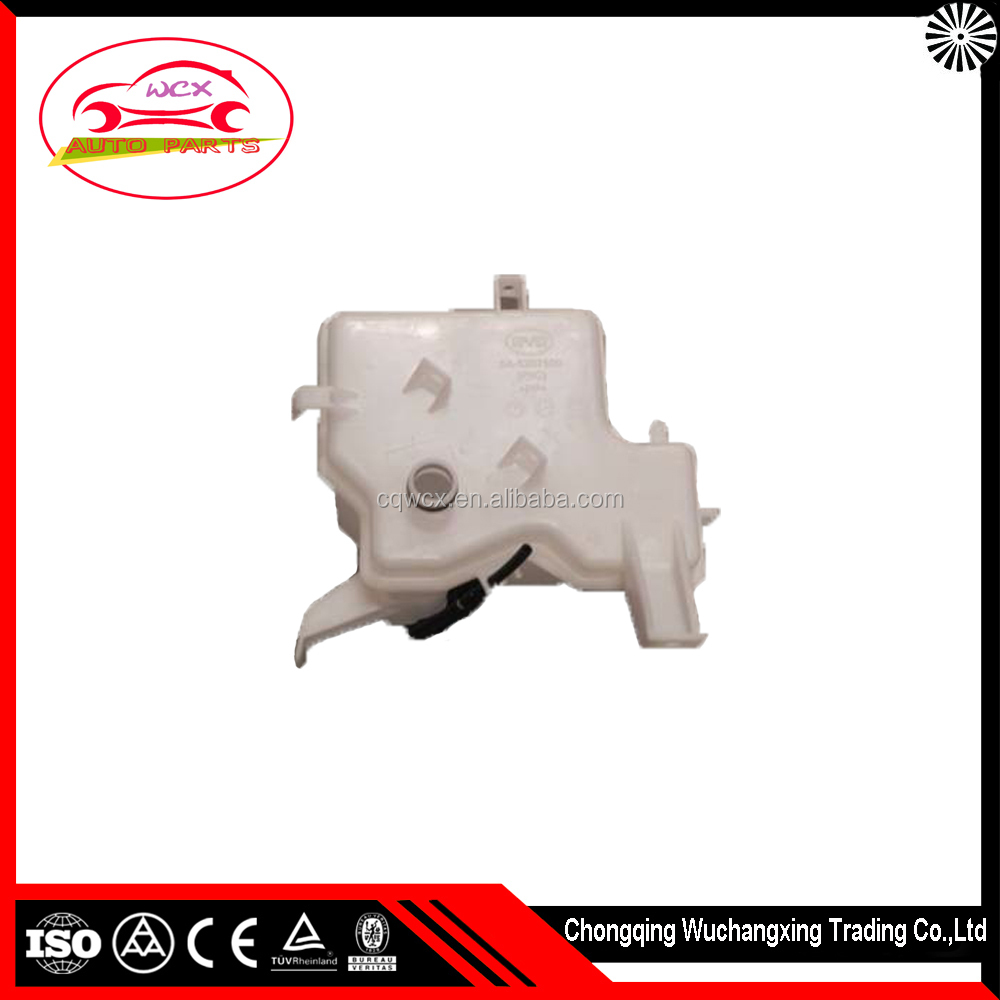 BYD SuRui windshield washer and motor assembly
