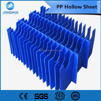 Made in China pp corfulte hollow sheet
