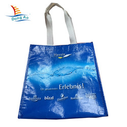 Wholesale Reusable Gift Pp woven Shopping Reusable Cloth Bag