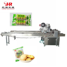 Plastic Spoon Food Fruit Ice Cream Bar Packaging Machine High Efficiency Pillow Type Flow Packing Machinery
