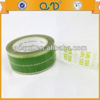 Good price strong tension Anti-fake wrapping tape