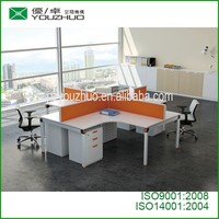pictures of office furniture partitions for MDF modern office meeting executive desk