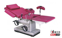 DH-C102C Labor and delivery beds