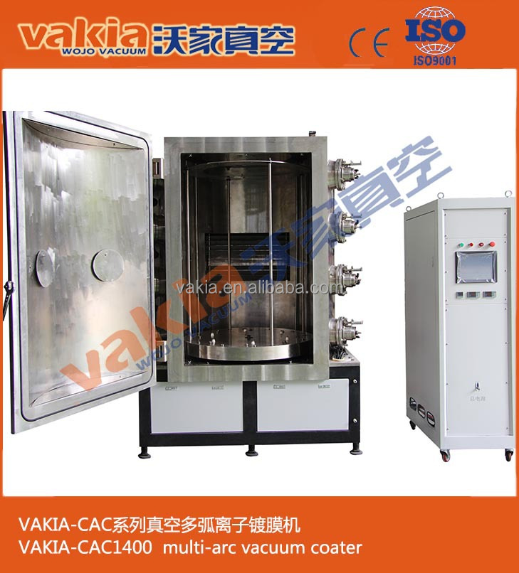 Shanghai Best selling Ion plating machine for hardware gold plating