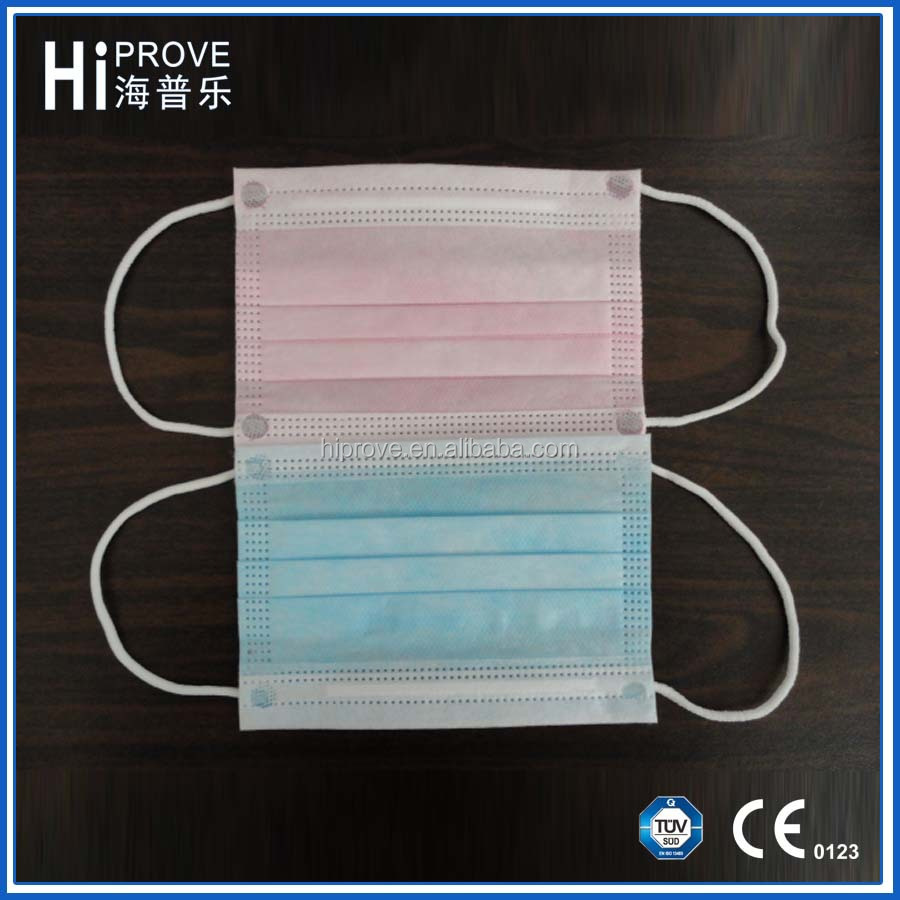 medical supplies 3 ply face mask