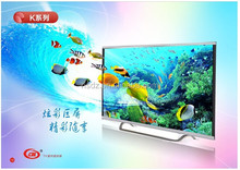 "Full HD Ultra Slim Super Flat LED TV 32 42"" For Home Use With High Quality"