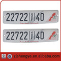 two layer 52x12cm license plate