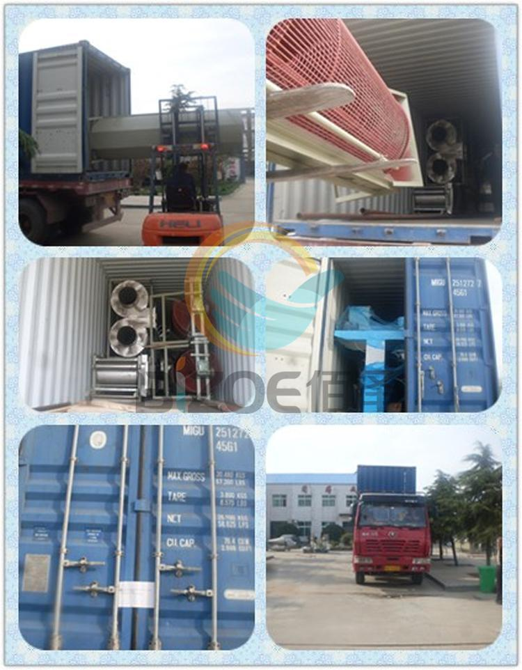 2015 free training cassava starch processing machine price