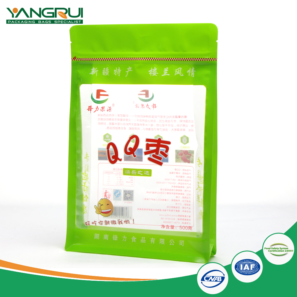 8 side sealing plastic food packaging bag for dry fruit