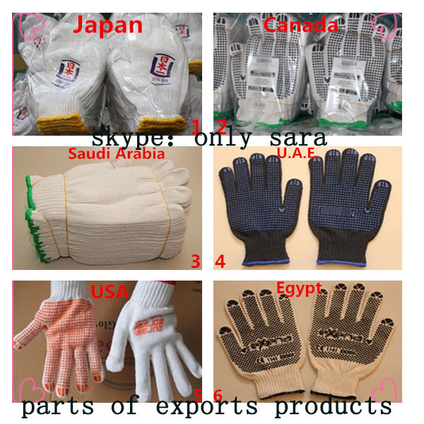 white cotton knitted hand gloves