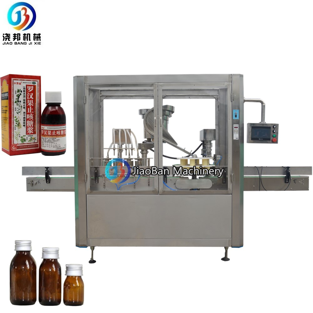 Automatic syrup bottle filling line,pharmaceutical syrup,medical liquid filling and capping machine